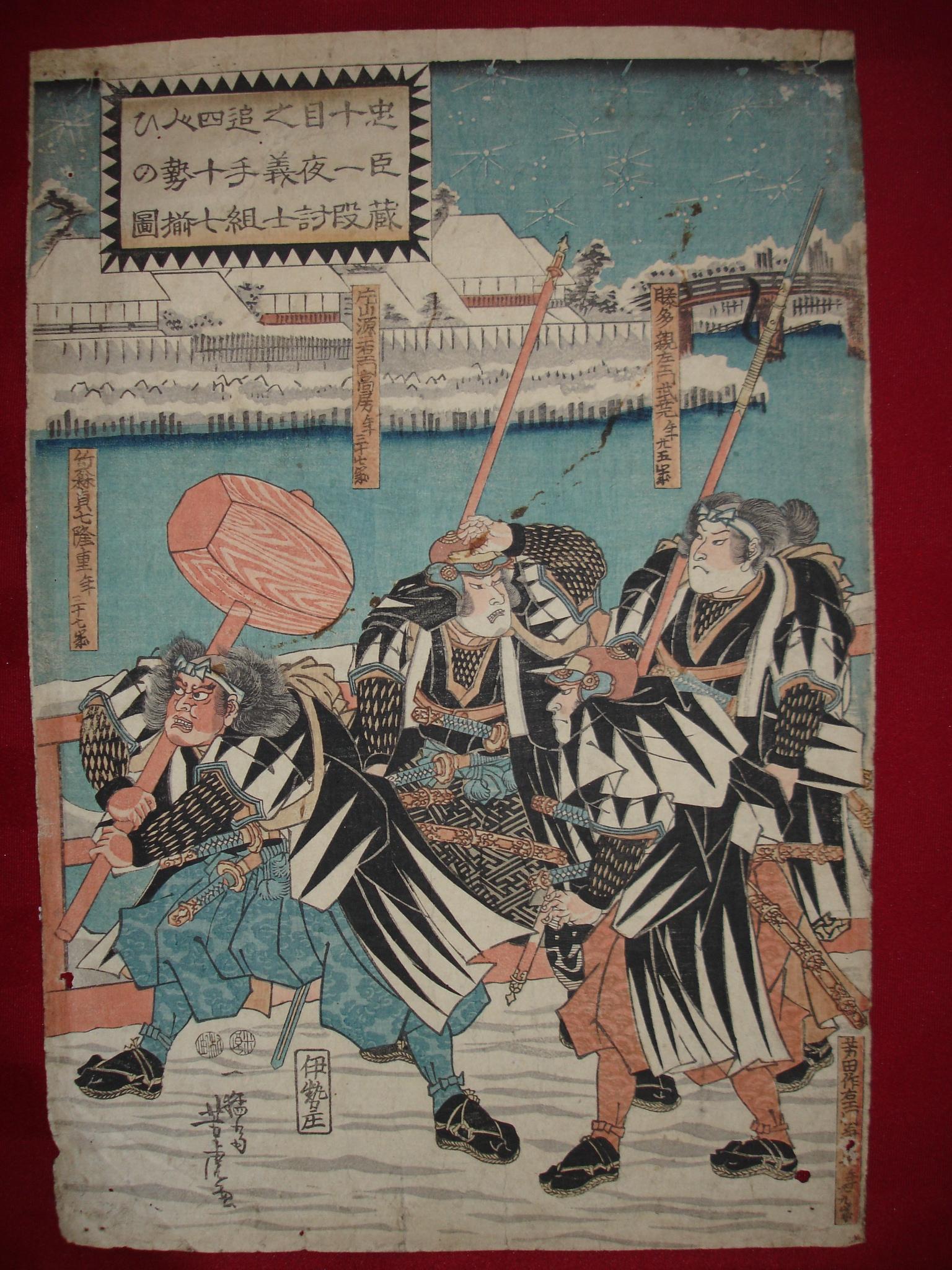 Utagawa Kuni Yoshi Chushingura Triptych panel