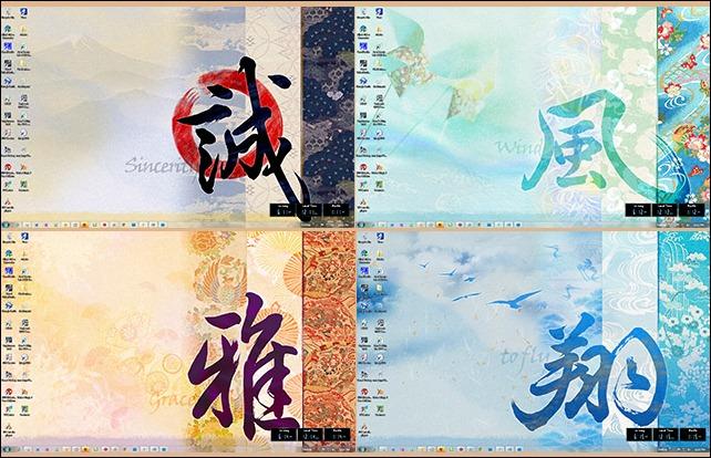 CalligraphyTheme