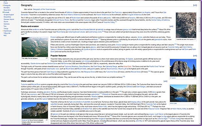F11-Wikipedia