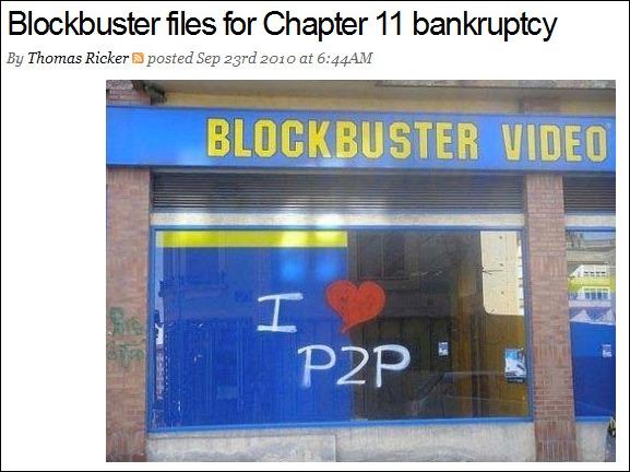 Blockbuster11